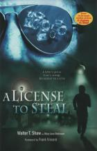 a license to steal book cover