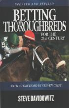 betting thoroughbreds for the 21st century book cover