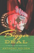 bigger deal hardbound book cover