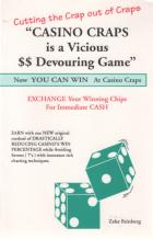 casino craps is a vicious devouring game book cover