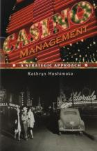 casino management a strategic approach book cover