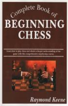 complete book of beginning chess book cover