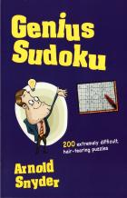 genius sudoku book cover
