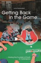 getting back in the game book cover