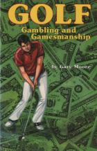 golf gambling and gamesmanship book cover