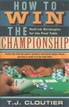 how to win the championship book cover