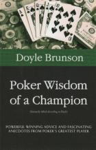 poker wisdom of a champion book cover