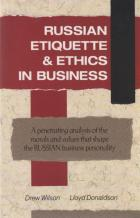 russian etiquette and ethics in business book cover
