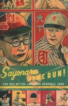 sayonara home run art of the japanese baseball card book cover