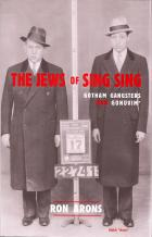 the jews of sing sing hardcover book cover