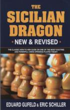 the sicilian dragon book cover