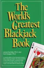 the worlds greatest blackjack book paperback book cover