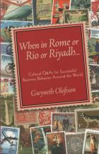 when in rome or rioor riyadh book cover