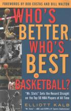 whos better whos best in basketball book cover